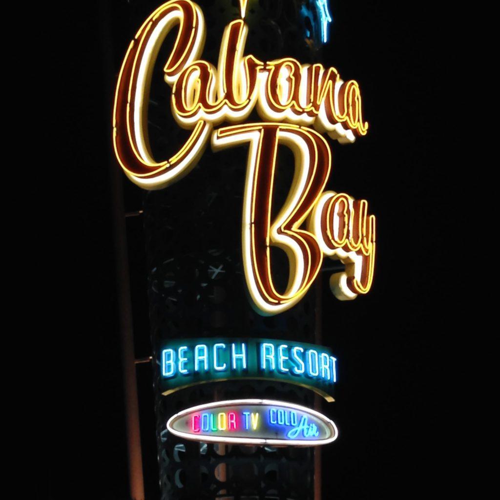 Cabana Bay Beach Resort Universal Studios 2014
