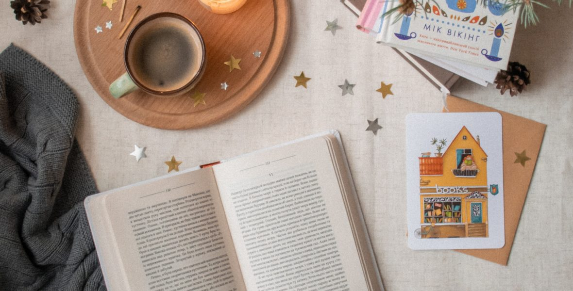 November 2019 Reading List