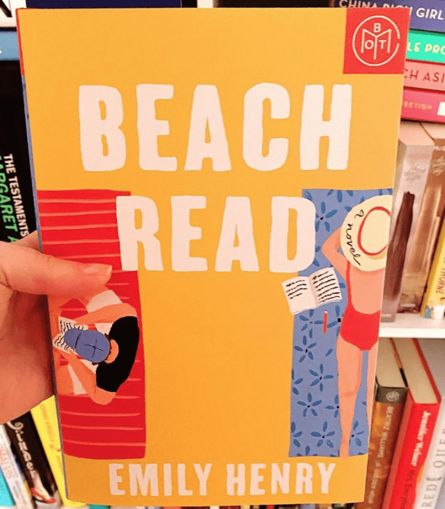 Beach Read by Emily Henry. June 2020 Reading List